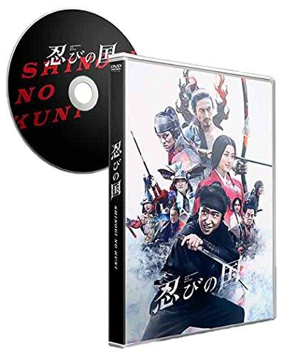 「忍びの国」通常版 [DVD]の詳細を見る