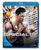 Donnie Yen,Tian Jing,Andy On,Ronald Cheng - Special Id [Edizione: Germania]
