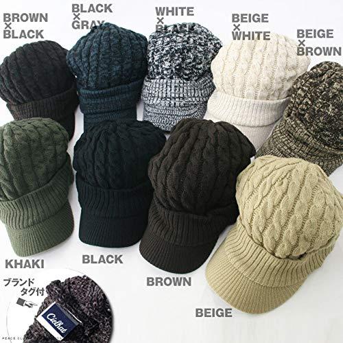 『cielhat(シエルハット) ツバ付き細ケーブルニット帽子ジープ 男女兼用 メンズ レディース ブラック×グレー』の2枚目の画像