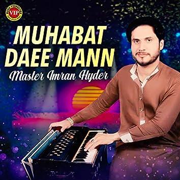 Muhabat Daee Mann