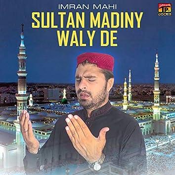 Sultan Madiny Waly De - Single
