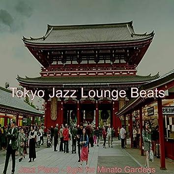 Jazz Piano - Bgm for Minato Gardens