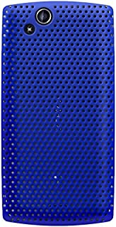 KATINKAS 6007314 Hard Cover Case for Sony Ericsson Xperia Arc/S - Air - 1 Pack - Retail Packaging - Blue