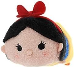 Disney Tsum Tsum Snow White Mini Stackable New with Tag Seven 7 Dwarfs