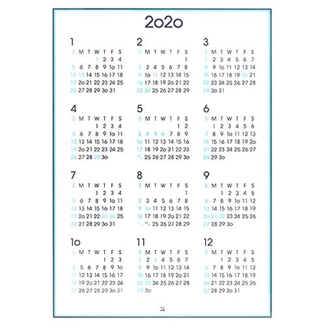 マニア学者透ける伊東屋 2020 ポスターカレンダーA1