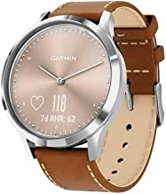 Garmin vívomove HR, Hybrid Smartwatch for Men and Women, Silver with Tan Italian Leather