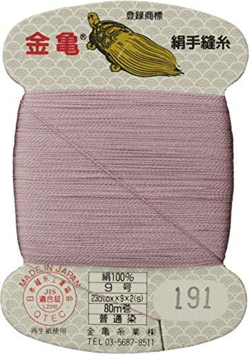 手縫い糸 『絹糸 9号 80m カード巻き 191番色』 金亀糸業