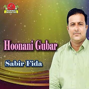 Hoonani Gubar