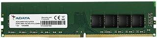 DDR4 2666MHz 4GB DesktopMemory