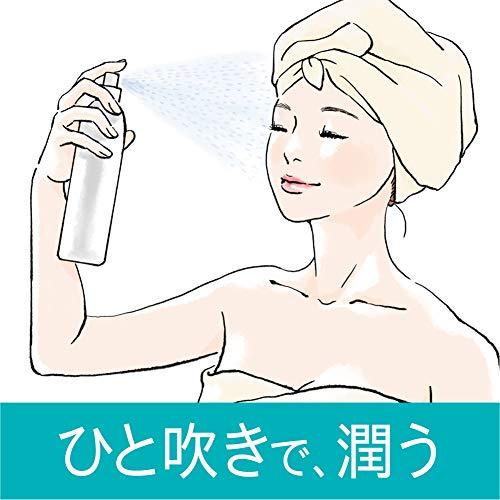 キュレルディープモイスチャースプレー150g〔医薬部外品〕化粧水