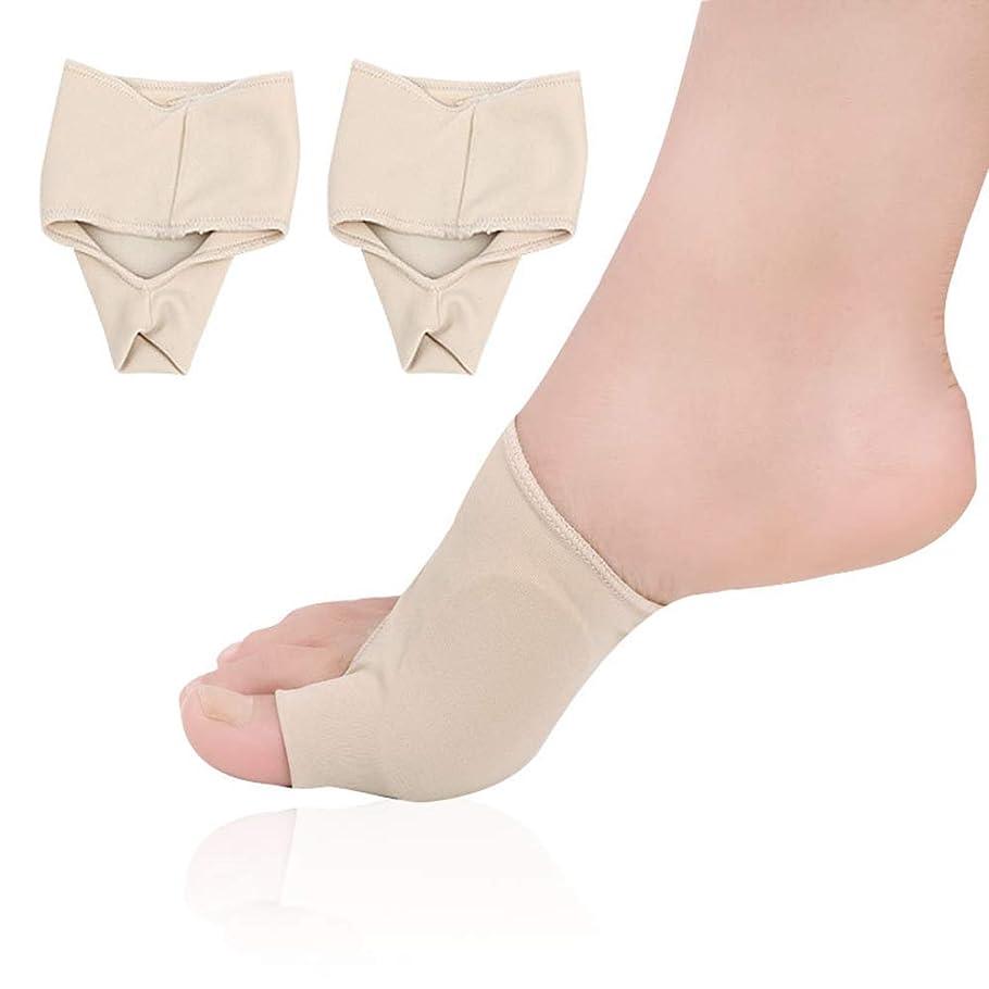 爵何十人もチャームつま先矯正靴下ケアつま先防止重複伸縮性の高いダンピング吸収汗通気性ライクラSEBS布,5pairs,L