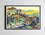 Mario Kart on The Arched Bridge! - Original POSTER! (24 x 36 or Smaller) - Hokusai - Super Nintendo - Fan Art - Painting - SNES - Bowser