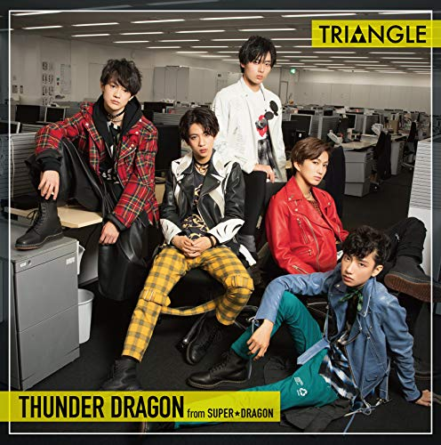 [album]TRIANGLE -FIRE DRAGON- – ファイヤードラゴン from SUPER★DRAGON[FLAC + MP3]