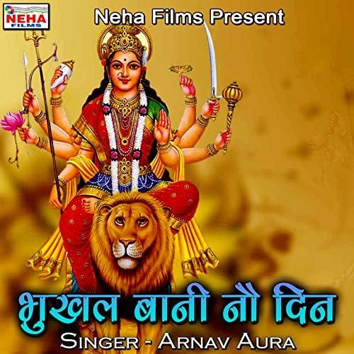 Arnav Aura