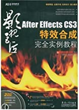 video masters: After effects CS3 tutorial examples of synthetic full effects(Chinese Edition)