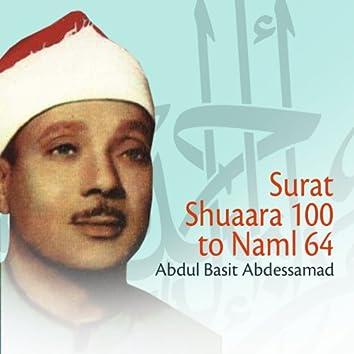 Surat Shuaara 100 to Naml 64 (Quran - Coran - Islam)