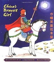 China's Bravest Girl: The Legend of Hua Mu Lan