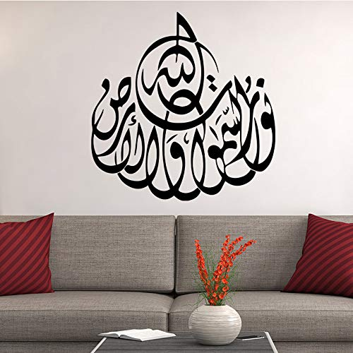 Character Design Wall Sticker Wall Stickers Wall Art Wall Paper for Home Decor Living Room Bedroom Decoration White L 43cm X 44cm