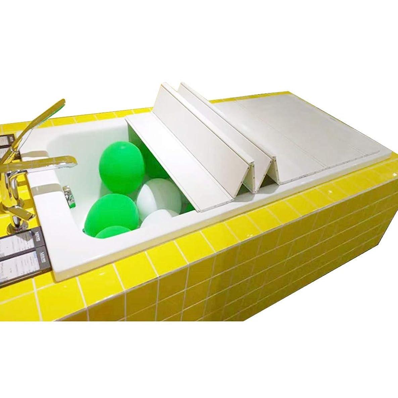 オーナメント常識駐地LIQICAI 風呂ふた 折り畳み 保温カバー 抗菌浴室フタ カビ防止自由に折りたたむ 省スペース、 カスタマイズをサポート (Color : White, Size : 150x75cm)