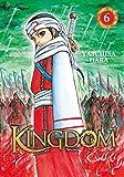 Kingdom - Tome 6
