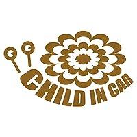 imoninn CHILD in car ステッカー 【シンプル版】 No.27 デンデンムシさん (ゴールドメタリック)