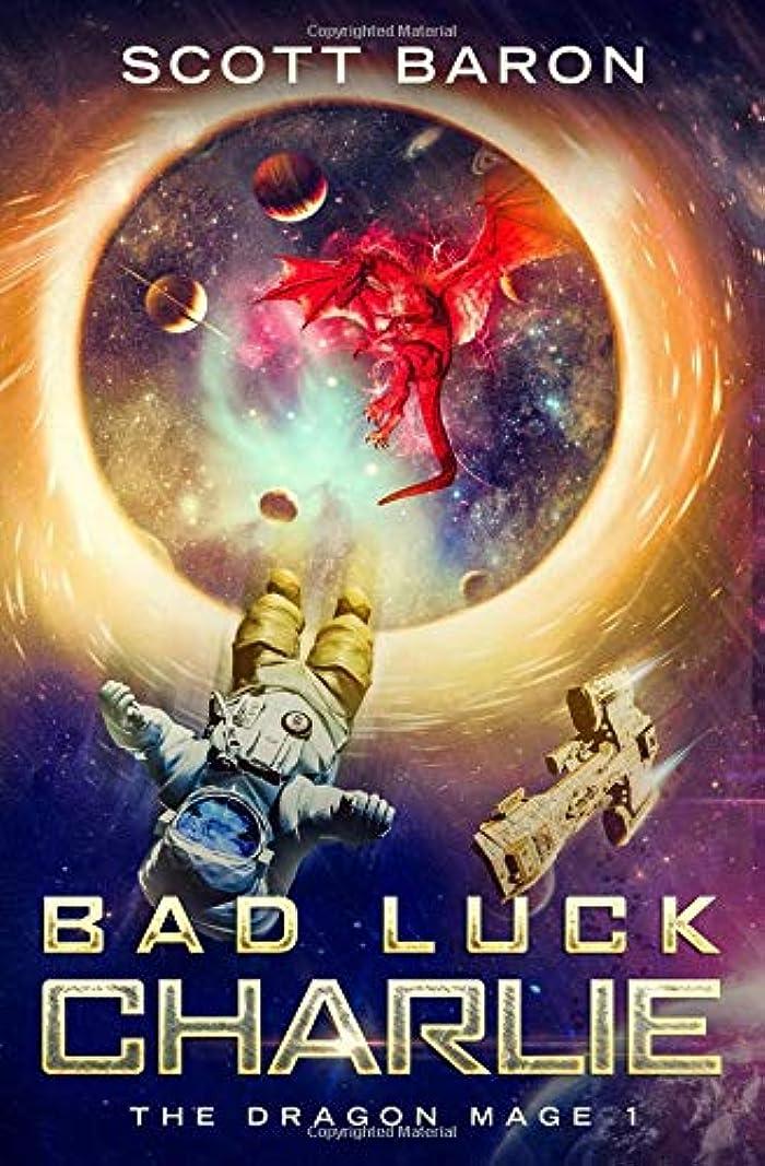検索オークション子猫Bad Luck Charlie: The Dragon Mage Book 1