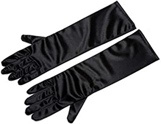 Audrey Style Short Black Satin Gloves Inspired By Breakfast At Tiffany's