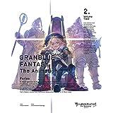 GRANBLUE FANTASY The Animation Season 2 2(完全生産限定版) [DVD]