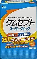 【オフテクス】ケムセプト スーパークィック 標準セット 30日分専用ケース付き (医薬部外品) ×10個セット