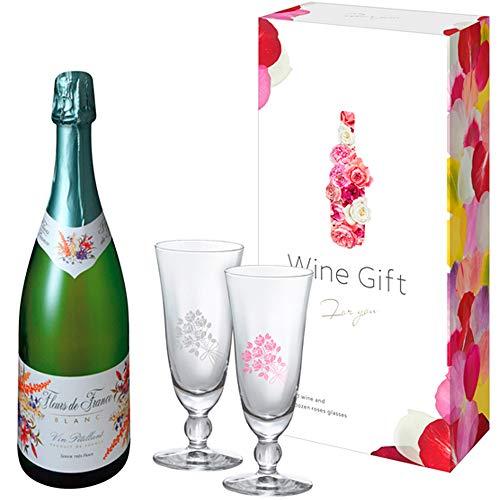 [Amazon限定ブランド] 【青山フラワーマーケットデザイン 乾杯すると12本のバラが咲くダズンローズグラス付】フルール・ド・フランス(白) やや甘口 ペアグラスセット [ スパークリングワイン 甘口 フランス 750ml ] [ギフトBox入り]SIQ