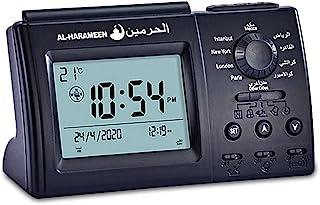 Anlising Muslim Azan Table Clock Azan Athan Prayer Clock Black Color Complete Azan for All Prayers Qibla Direction Black 3006