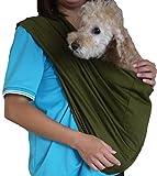 ペット バッグ スリング 犬 猫 兼用 【飛び出し防止用リードで安心お出掛け】 バック (カーキ)