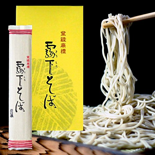霧下そば乾麺【ギフト・贈答用】化粧箱入りそばつゆ付 (5袋+つゆ10食分)