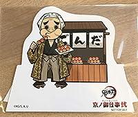 鬼滅の刃 京ノ御仕事弐 太秦映画村 縁日ゲーム 特典 卓上POP 鋼鐵塚蛍