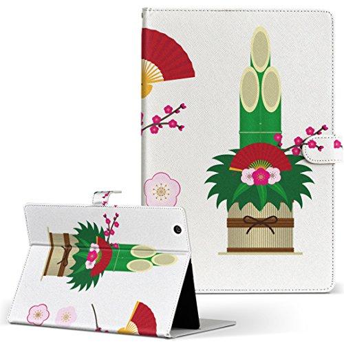 igcase Qua tab 01 au kyocera 京セラ キュア タブ タブレット 手帳型 タブレットケース タブレットカバー カバー レザー ケース 手帳タイプ フリップ ダイアリー 二つ折り 直接貼り付けタイプ 013828 門松 正月