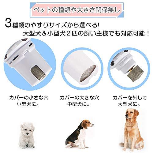 電動爪トリマーペット電動爪切り犬爪やすり犬爪切り電動犬爪切り猫爪切り犬爪切り小型犬