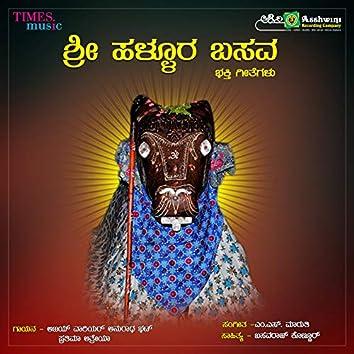 Shri Hallura Basava
