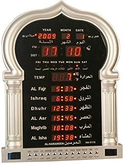 Islamic Mosque Clock Ha-5115