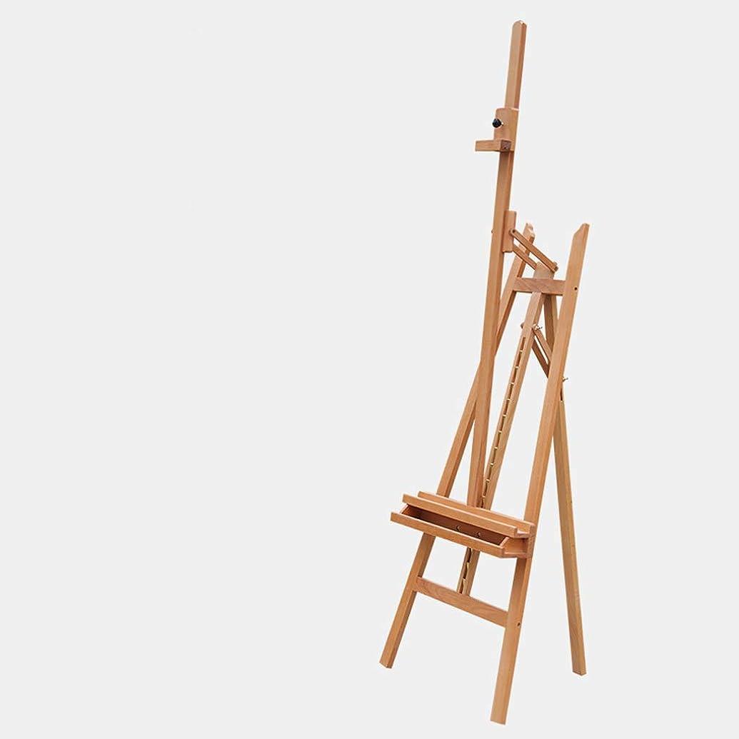 十分な油教HBJP 170cmの純木の芸術のイーゼル、前後に傾けることができる、マルチアングルの使用、60 * 90 * 175(235)cm イーゼル (色 : ウッドカラー)