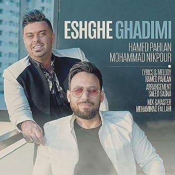 Eshghe Ghadimi (feat. Mohammad Nikpour)