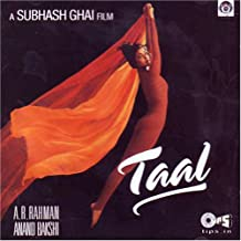 Taal (A.R.Rahman/ Oscar winner for Slumdog Millionaire/ Bollywood Movie / Indian Cinema / Hindi Film / CD)