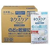 3M マスク 日本製 保湿タイプ 医療現場 ウイルス 花粉 99%カット ふつう 60枚入り ネクスケアNMW3