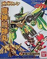 【レア】魔神鳥神丸(ゴールドバージョン) 超魔神英雄伝ワタル メッキマシーン (新品・未開封・未組立)