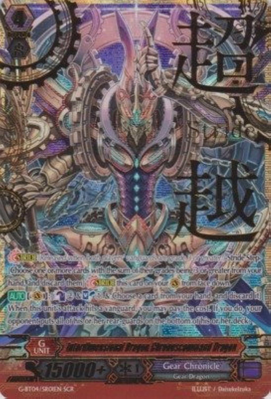 Cardfight   Vanguard TCG  Interdimensional Dragon, Chronoscommand Dragon (GBT04 SR01EN)  G Booster Set 4  Soul Strike Against The Supreme