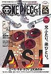 ONE PIECE magazine Vol.12 (集英社ムック)
