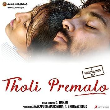 Tholi Premalo (Original Motion Picture Soundtrack)