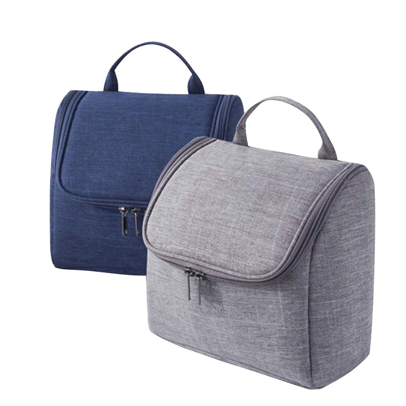 不適当広げる椅子トイレタリーバッグ多機能化粧品バッグポータブル旅行ぶら下げ防水ウォッシュバッグオーガナイザーバッグ用男性と女性2ピース