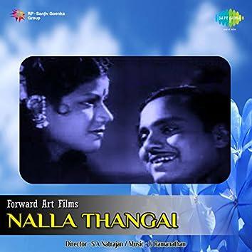 """Arivulla Azhagan (From """"Nalla Thangai"""") - Single"""