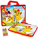 Disney Shop Lion Guard Lap Desk Activity Set for Kids with Case, Coloring Book, Sticker Book, Games, Puzzles and More (Travel Lapdesk Pack)