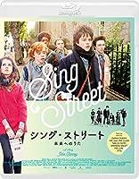 シング・ストリート 未来へのうた スタンダード・エディション [Blu-ray]